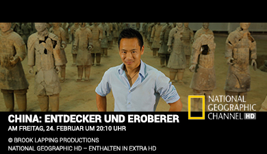 NATIONAL GEOGRAPHIC HD China entdecken